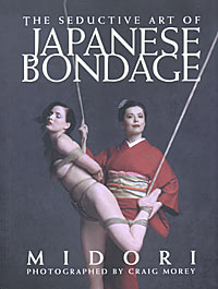 picture of The Seductive Art of Japanese Bondage copyright © Toys in Babeland. Used by permission.